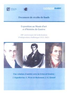 Une relation d' amitié entre la Grèce et Genève: J. Kapodistrias, C. Pictet de Rochemont, J.-G. Eynard