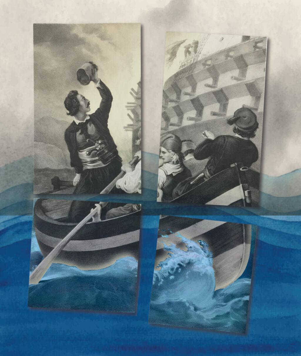 Τρέξε επάνω εις τα κύματα της φοβεράς θαλάσσης.* 1821. O Αγώνας στη Θάλασσα.