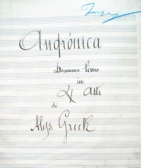 Όπερα «Ανδρονίκη» του Αλέξανδρου Γκρεκ