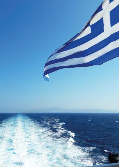 Διάνυσμα στον χρόνο:  Η Ελληνική παρουσία στη θάλασσα πριν και μετά το 1821