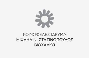 Κοινωφελές Ίδρυμα Μιχαήλ Ν. Στασινόπουλος – ΒΙΟΧΑΛΚΟ