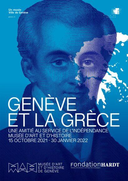 GENÈVE ET LA GRÈCE | Une amitié au service de l'indépendance