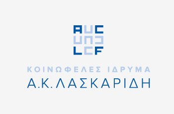 Κοινωφελές Ίδρυμα Αθανασίου Κ. Λασκαρίδη
