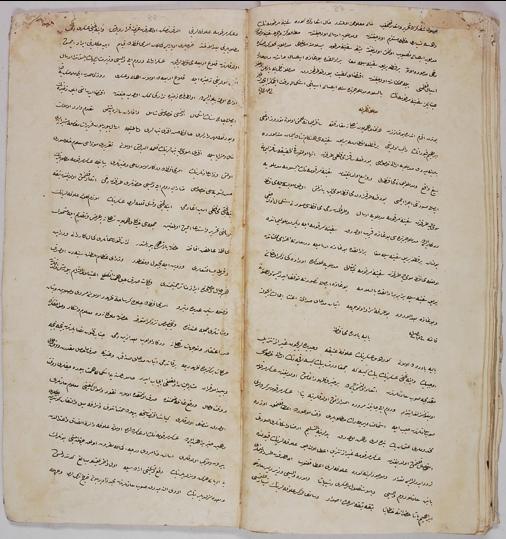 Η Ελληνική Επανάσταση μέσα από τα Οθωμανικά Αρχεία