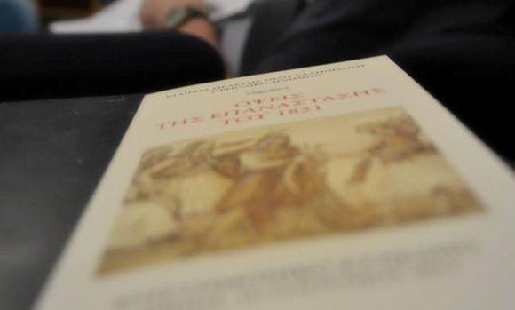 Η Επανάσταση του 1821: νέες προσεγγίσεις