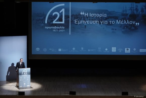 Xαιρετισμός του κ. Νίκου Πιμπλή, πρoέδρου του ΔΣ του Μεγάρου Αθηνών, στην εκδήλωση παρουσίασης των δράσεων της «Πρωτοβουλίας 1821-2021»