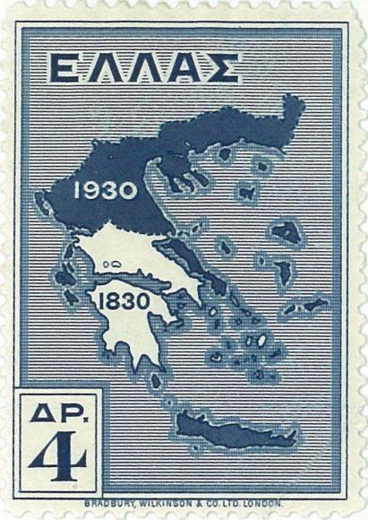 Σύνορα, Κυριαρχία και Γραμματόσημα, Ελλάδα 1830-2000