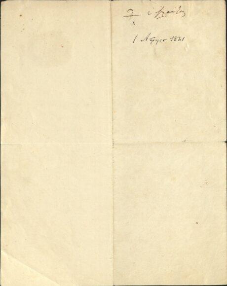 archeio-ipiti-i-143-2-1