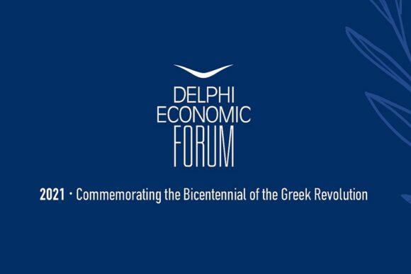 Επετειακό θεματικό αφιέρωμα για την Ελληνική Επανάσταση