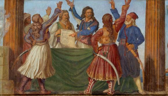 Επιστημονικό διαδικτυακό συνέδριο «Η γένεση του ελληνικού συνταγματισμού: Η ελληνική συνταγματική ιστορία  κατά τα επαναστατικά και μεταεπαναστατικά χρόνια»