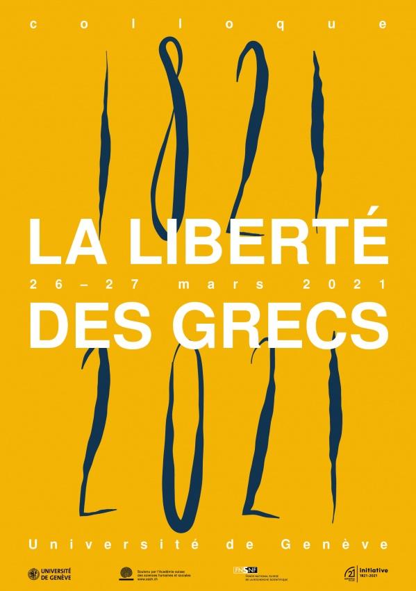 Διεθνές συνέδριο: Η ελευθερία των Ελλήνων
