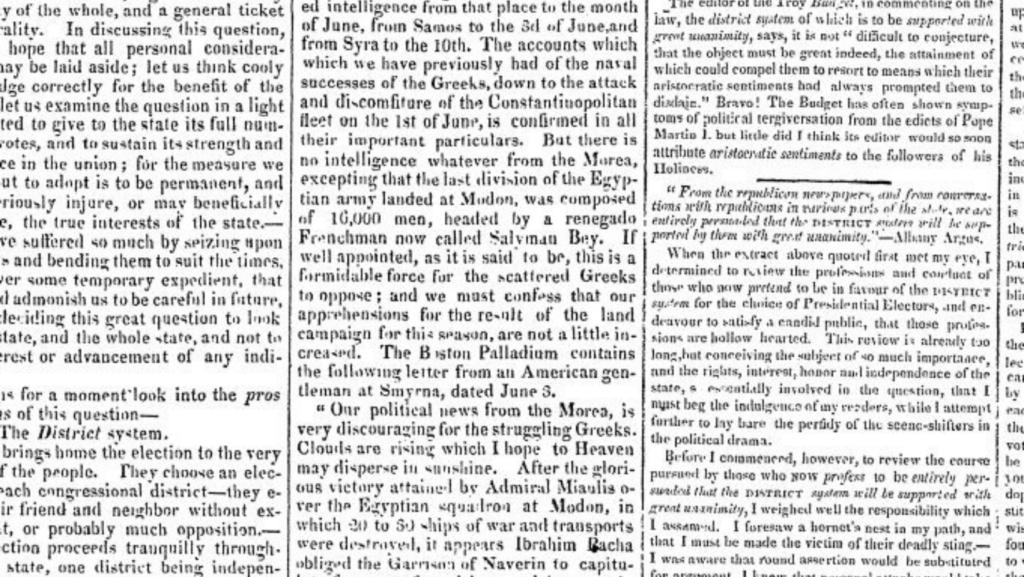 Η παγκόσμια απήχηση της Επανάστασης του 1821