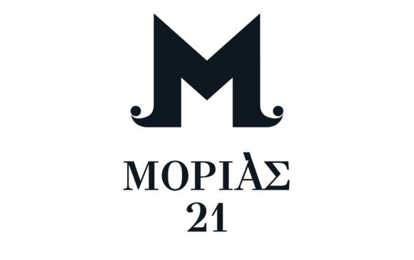 «ΜΟΡΙΑΣ '21»:  Ένα συναρπαστικό ταξίδι στον τόπο όπου άναψε η φλόγα της Ελληνικής Επανάστασης