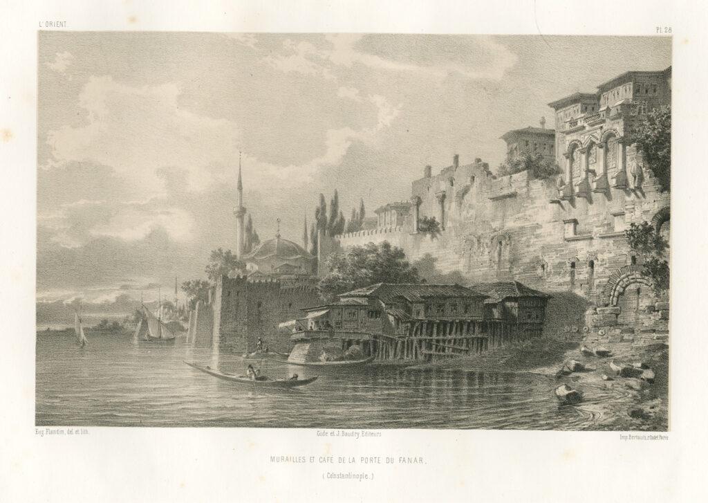 Οι «Φαναριώτες», οι Ρωμιοί της Κωνσταντινούπολης, και το 1821