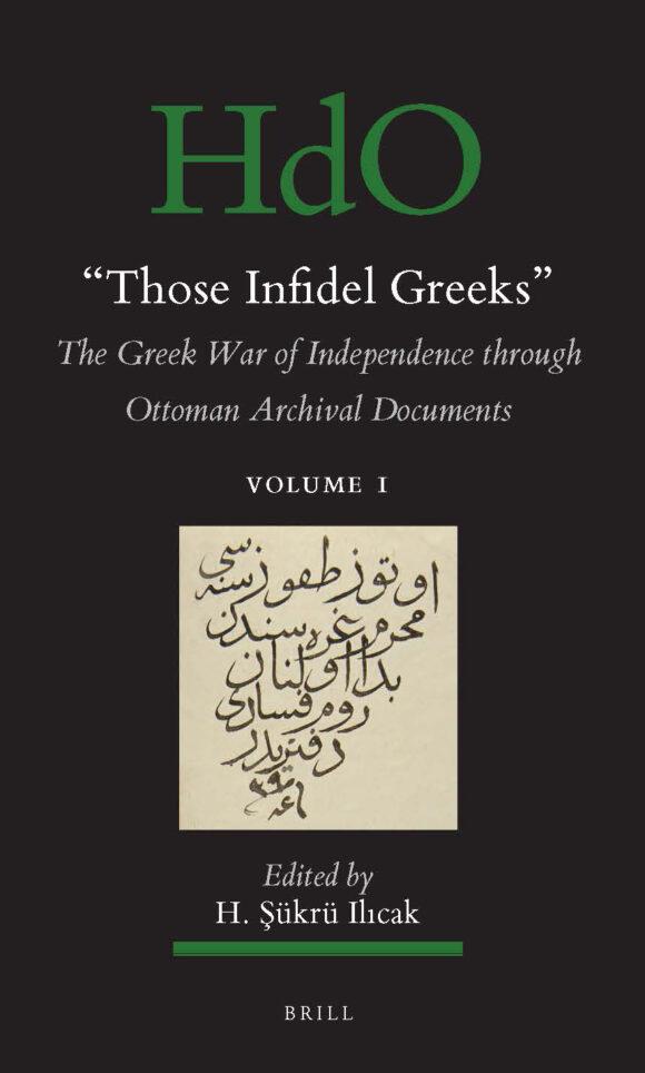 Νέα έκδοση: «Αυτοί οι Άπιστοι Έλληνες»:  Η Ελληνική Επανάσταση μέσα από τα Οθωμανικά Αρχεία